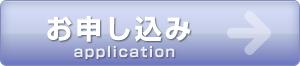 button08_moushikomi_04