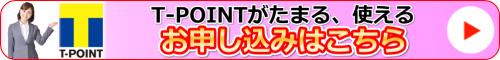 moushikomi2015.9.16 500x60