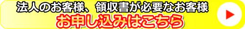 moushikomi2015.9.16(1)500x60