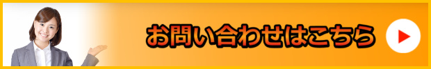 toiawase-620x100
