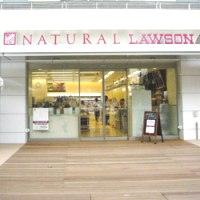 lawson-logo1
