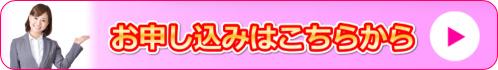 moushikomi2